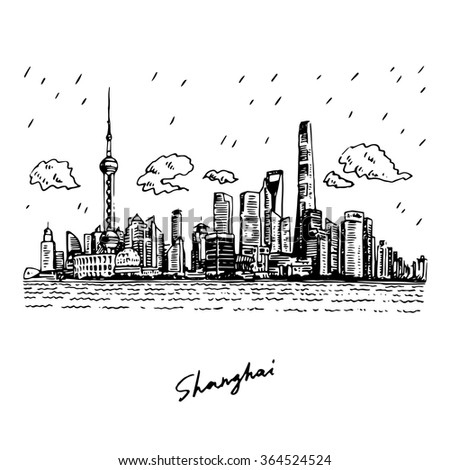 Shanghai skyline, China. Vector freehand pencil sketch. - stock vector