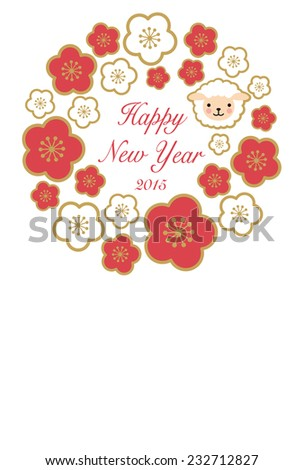 Sheep, plum, New Year's greetings illustration