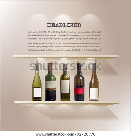 shelves with light from the top and wine bottles for promotion - stock vector