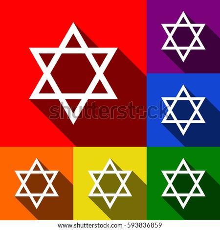 Shield Magen David Star Symbol Israel Stock Vector 593836859