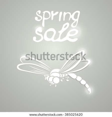 Shiny abstract dragonfly, futuristic colorful vector illustration eps10 - stock vector