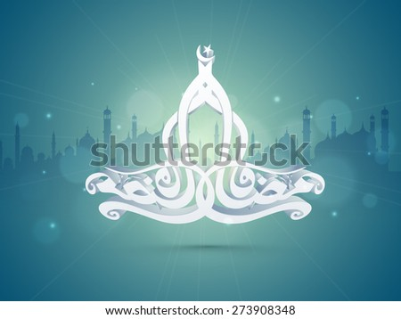 Shiny Arabic Islamic calligraphy of text Ramazan Kareem (Ramadan Kareem) on mosque silhouette background for Muslim community festival celebration. - stock vector