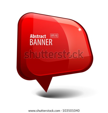Shiny gloss red banner - stock vector