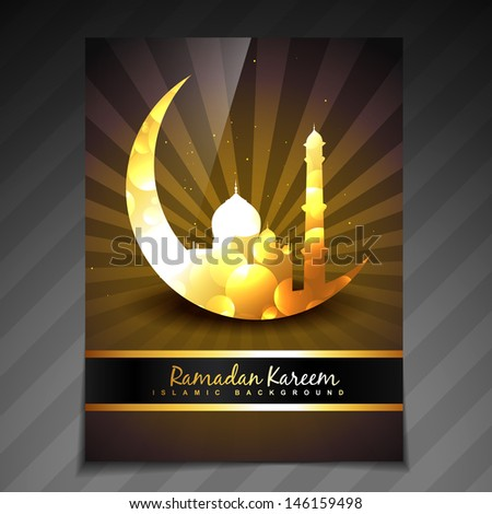 shiny golden ramadan template vector design - stock vector