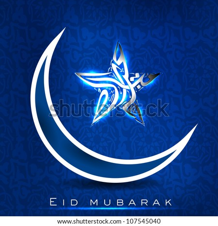 Shiny Moon and Star in Arabic text Eid Mubarak on blue creative abstract background. EPS 10. - stock vector