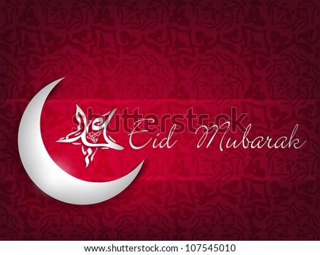 Shiny Moon with Star with Arabic text Eid Mubarak on creative abstract background. EPS 10. - stock vector