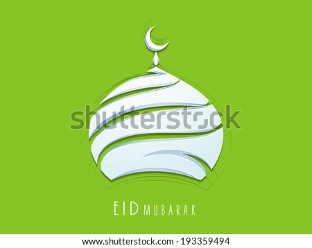 Shiny mosque in blue color on green background for celebrations of Muslim community festival Eid Mubarak. Beautiful greeting card or invitation card design. - stock vector