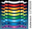 Shiny Ribbon Banners. Multicolored Vector Set - stock vector