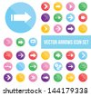 shiny vector arrow icons set - stock vector