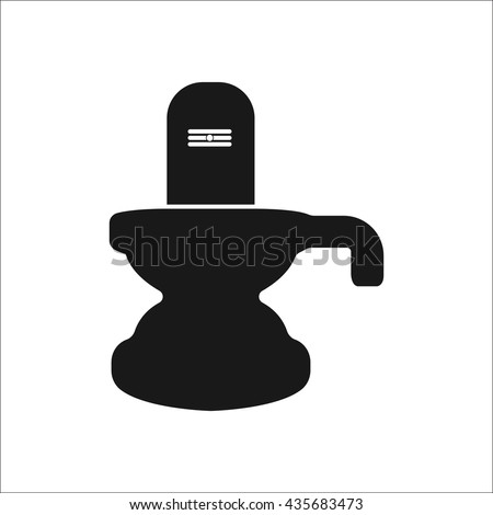 Shiva Lingam Symbol Sign Simple Icon Stock Vector 435683473