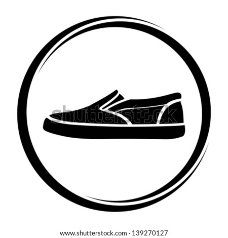 No Shoes Allowed Stock Images Royalty Free Images