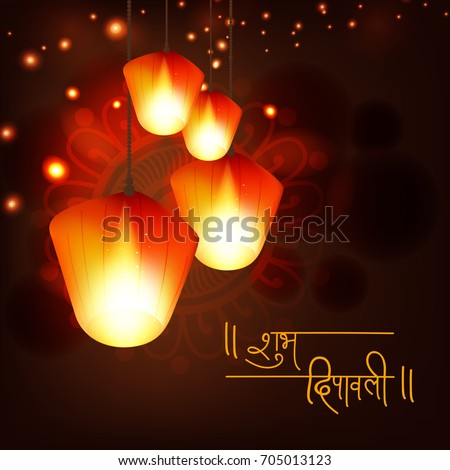 Shubh deepavali hindi text based greeting stock vector royalty free shubh deepavali hindi text based greeting card with traditional illuminated lit lamps sky lantern floating m4hsunfo