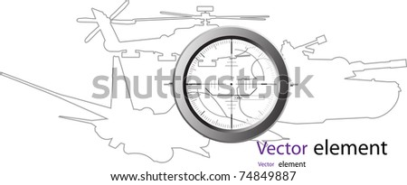 sight vector - stock vector