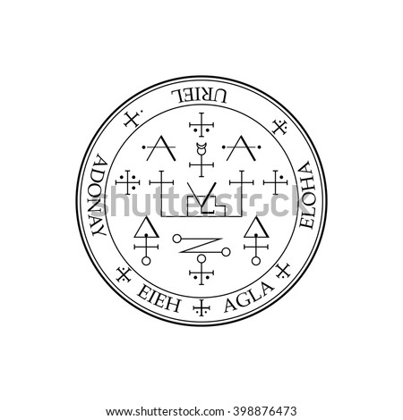 Sigil Archangel Uriel Magical Amulets King Stock Vector Hd Royalty