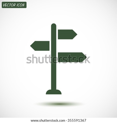 sign directs vector icon