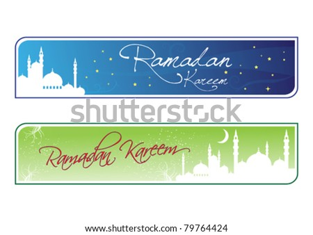 Signage Ramadan Kareem Greeting with Mosque Illustration in Vector - stock vector