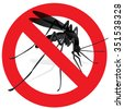signaling  mosquitoes with...