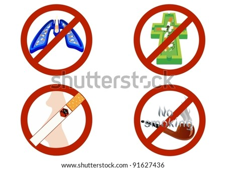 Signs prohibiting smoking of tobacco on the prohibitory sign - stock vector