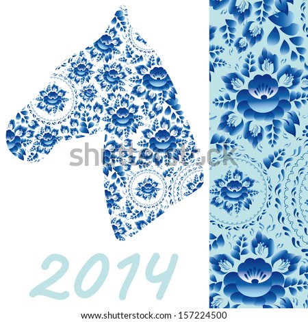 Silhouette of a beautiful horse's head with a blue russian pattern gzhel, vintage folk floral designs. 2014 vector - stock vector