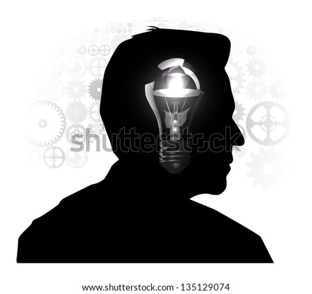Silhouette of a man's head - stock vector