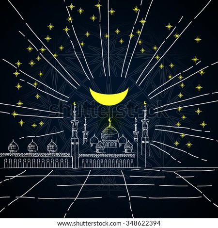 Silhouette of mosque with minarets, stars and Crescent on dark sky background - sketch for Islamic holiday. Concept for celebration for Mawlid birthday of prophet Muhammad, Ramadan Kareem, Eid Mubarak - stock vector