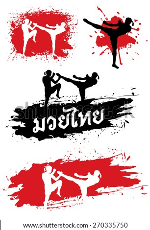 "Silhouette of Thai Boxers fighting on grunge splash background with text Thai script means Thai kick boxing, pronounced as ""Muay Thai"" - stock vector"