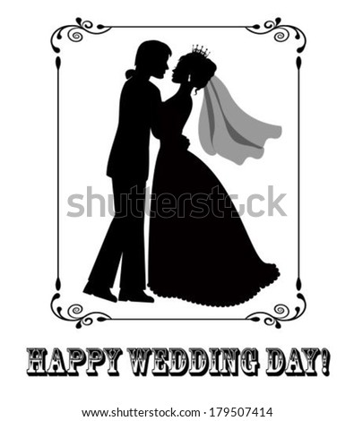 Silhouettes of the bride and groom in a patterned frame - stock vector