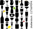 Silhouettes Vector of wine Bottle, carafe, coffee mug and cocktail Glass in black color with colorful lemon, lime, cherry, olive. A set of cute icon collection isolated on white background - stock photo