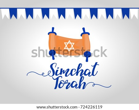 Simchat torah jewish holiday greeting card stock vector hd royalty simchat torah jewish holiday greeting card m4hsunfo Image collections