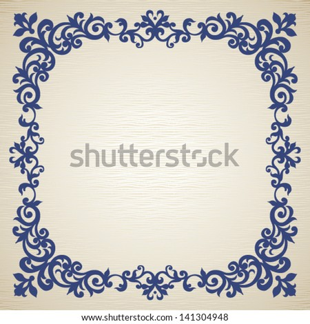 Simmetric ornament frame in Victorian style. Element for design. It can be used for decorating of invitations, cards, decoration for bags. - stock vector