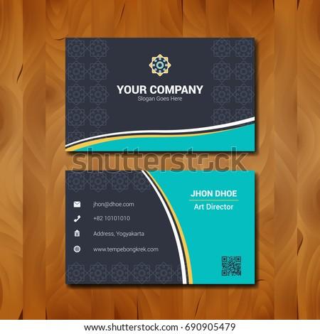 Simple Business Card Template Design Company Stock Vector - Simple business card templates