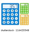 Simple calculator icon, vector eps10 illustration - stock vector