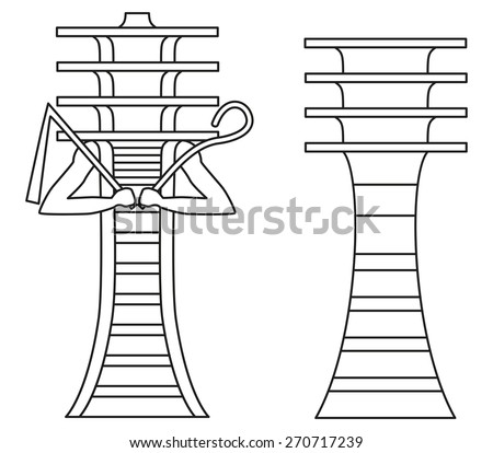 Simple Djed Pillar Djed Pillar Crook Stock Photo Photo Vector