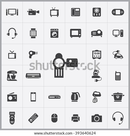 Simple electronics icons set. Universal electronics icons to use for web and mobile UI, set of basic electronics elements - stock vector