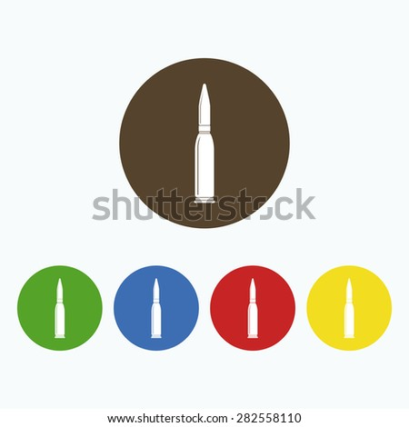 Simple icon bullet. - stock vector