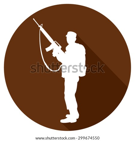 simple military icon. vector illustration - stock vector