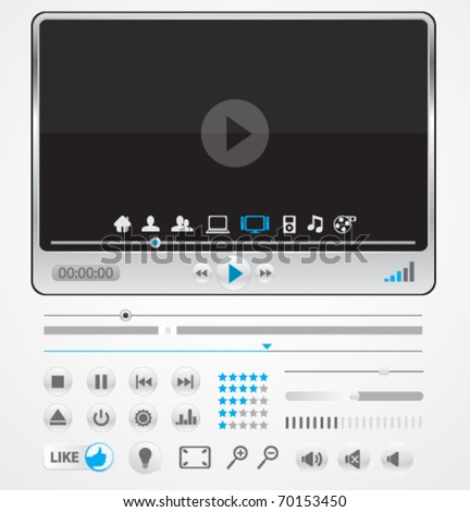 Simple minimal media player with icons - stock vector
