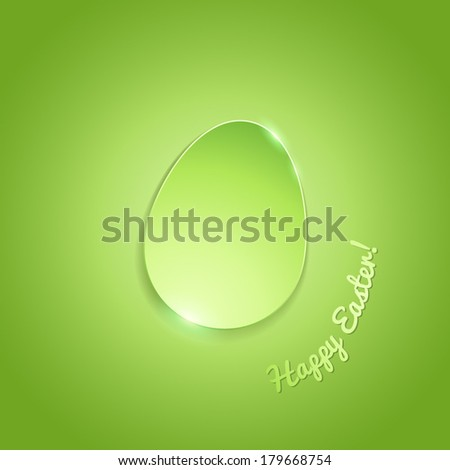 Simple shiny flat egg on gradient background - green color. Good for Easter design. - stock vector