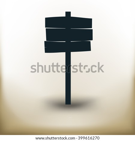 simple square symbol advertising board on beige background