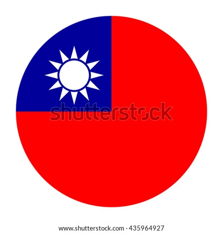 Simple vector button flag - Taiwan