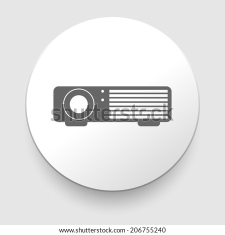 Simple web icon in vector - projector on white background. EPS10 illustration - stock vector