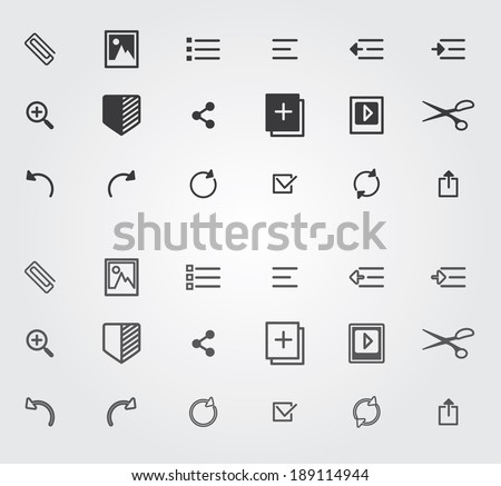 Simple web icons in vector: for editing - stock vector