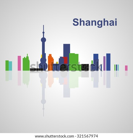 Singapore skyline for your design, concept Illustration. - stock vector