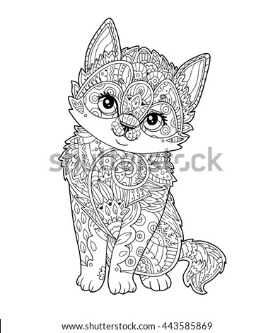 Sitting Kitten In Zentangle Style Vector Hand Drawn Sketch Little Cat With Floral Ornament