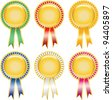 Six blank award ribbon rosettes - stock photo