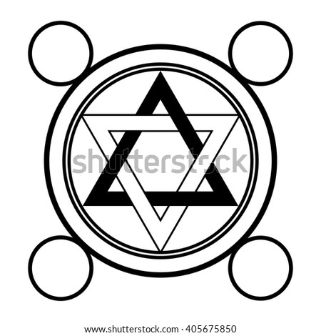 Six Pointed Star Symbol Four Empty Stock Vector 405675850 Shutterstock