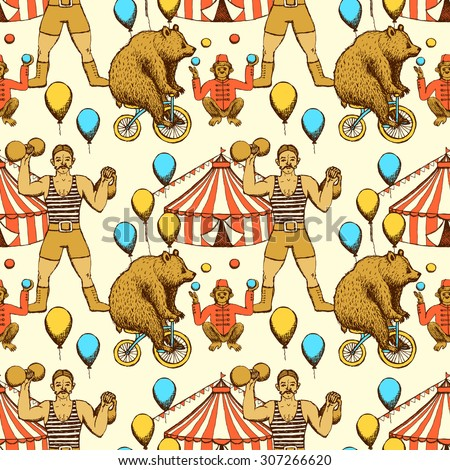 Sketch circles seamless pattern in vintage style. Bear ridding on a bicycle, monkey juggler, circus tent and strongman. - stock vector