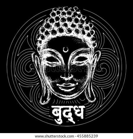 Sketch Head Smiling Buddha Meditation Nirvana Stock Vector 455885239