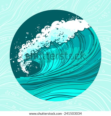 Sketch sea ocean water wave in circle shape colored background vector illustration - stock vector