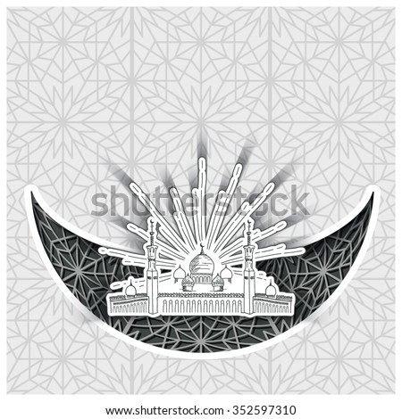 Sketch Silhouette of mosque with minarets with Arabian style Ornament in a sphere. Concept for Islamic Muslim holiday for Mawlid birthday of prophet Muhammad, holy month of Ramadan Kareem, Eid Mubarak - stock vector